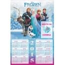 """Детски еднолистов календар  """"Фроузен"""""""