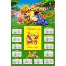 Детски еднолистов календар 6