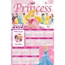 Детски еднолистов календар 5