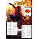 "Детски еднолистов календар  ""Спайдърмен"""