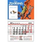 Детски календар Зоотопия - червен